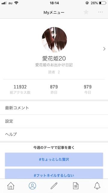 S__16343042.jpg